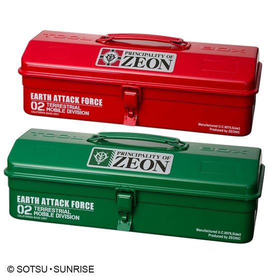 U C STYLE INDUSTRIES ZEON TOOL BOX | PREMIUM BANDAI [Official