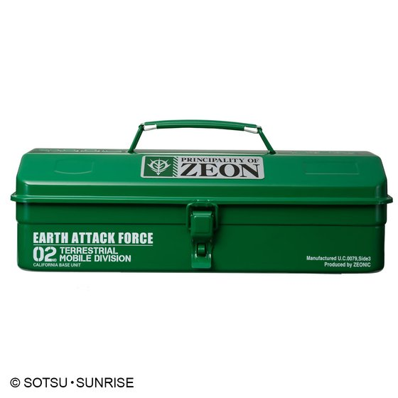 U.C.STYLE INDUSTRIES ZEON TOOL BOX
