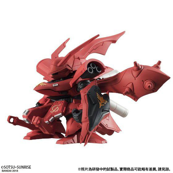 GD WARRIOR FORTE EX04 NIGHTINGALE