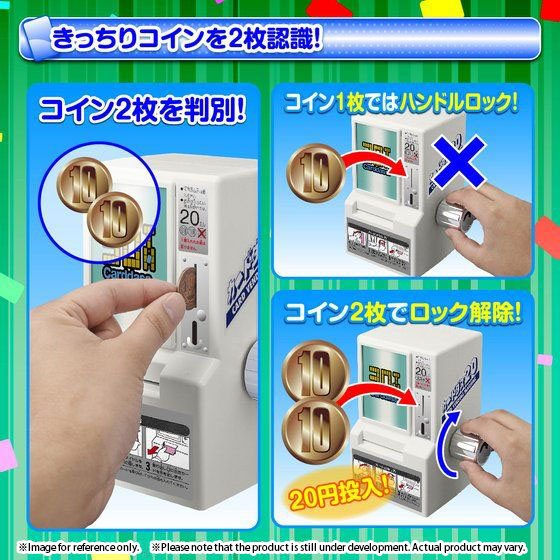 30TH ANNIVERSARY MINI CARDDASS VENDING MACHINE [Oct 2019 Delivery]