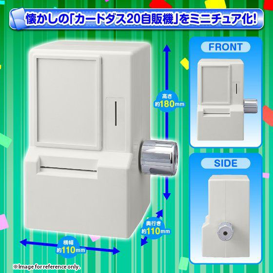 30TH ANNIVERSARY MINI CARDDASS VENDING MACHINE [Nov 2019 Delivery]