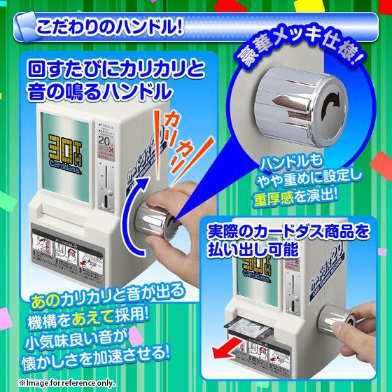 30TH ANNIVERSARY MINI CARDDASS VENDING MACHINE [Dec 2019 Delivery]