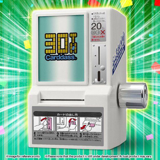 30TH ANNIVERSARY MINI CARDDASS VENDING MACHINE [Apr 2020 Delivery]