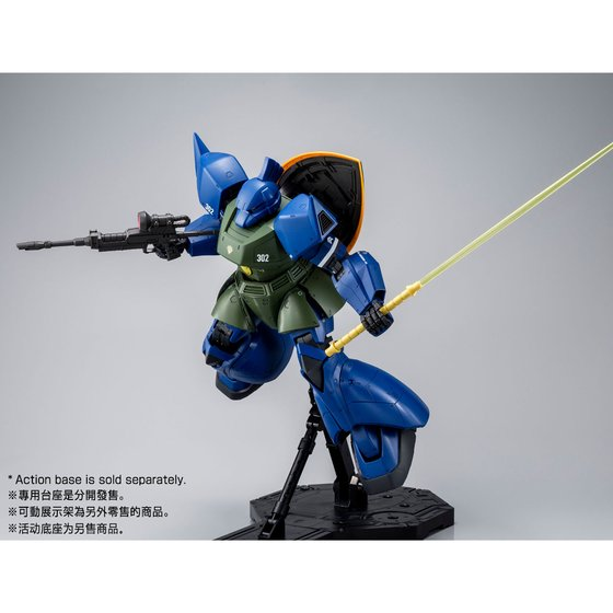 MG 1/100 MS-14A ANAVEL GATO'S GELGOOG Ver.2.0 [November 2018 Delivery]