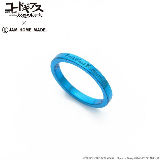 CODE GEASS Lelouch of the Rebellion X JAM HOME MADE Double Ring Suzaku