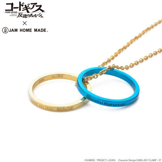 CODE GEASS Lelouch of the Rebellion X JAM HOME MADE Double ring necklace Suzaku