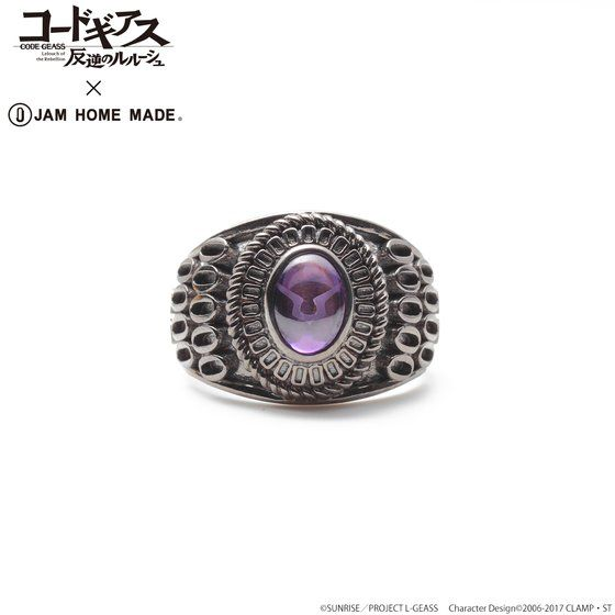 CODE GEASS Lelouch of the Rebellion X JAM HOME MADE College Ring ZERO