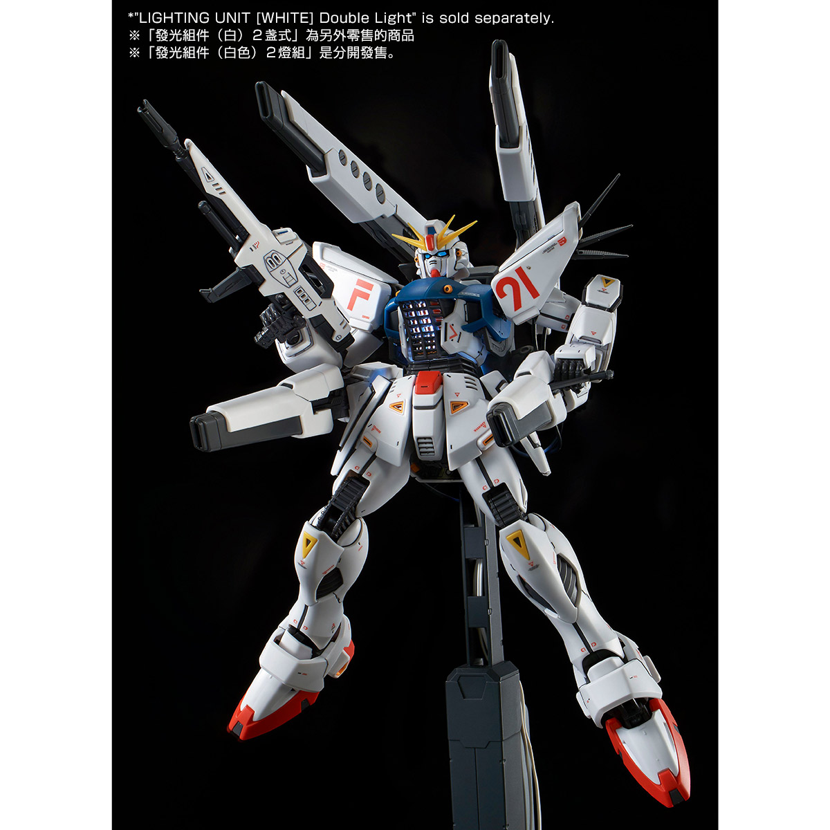 MG 1/100 GUNDAM F91 Ver 2.0 BACK CANNON TYPE & TWIN V.S.B.R. SET UP TYPE [February,2019 Delivery]