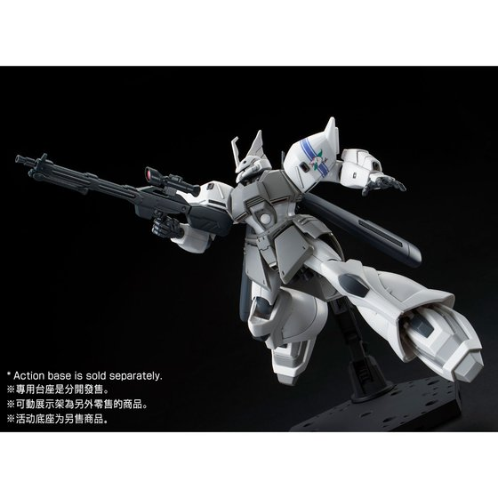 HG 1/144 SHIN MATSUNAGA'S GELGOOG JAGER [July 2021 Delivery]
