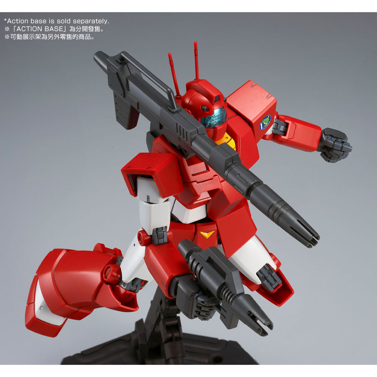 MG 1/100 GM CANNON [RED HEAD](JABURO DEFENSE FORCE TYPE) [Aug 2021 Delivery]