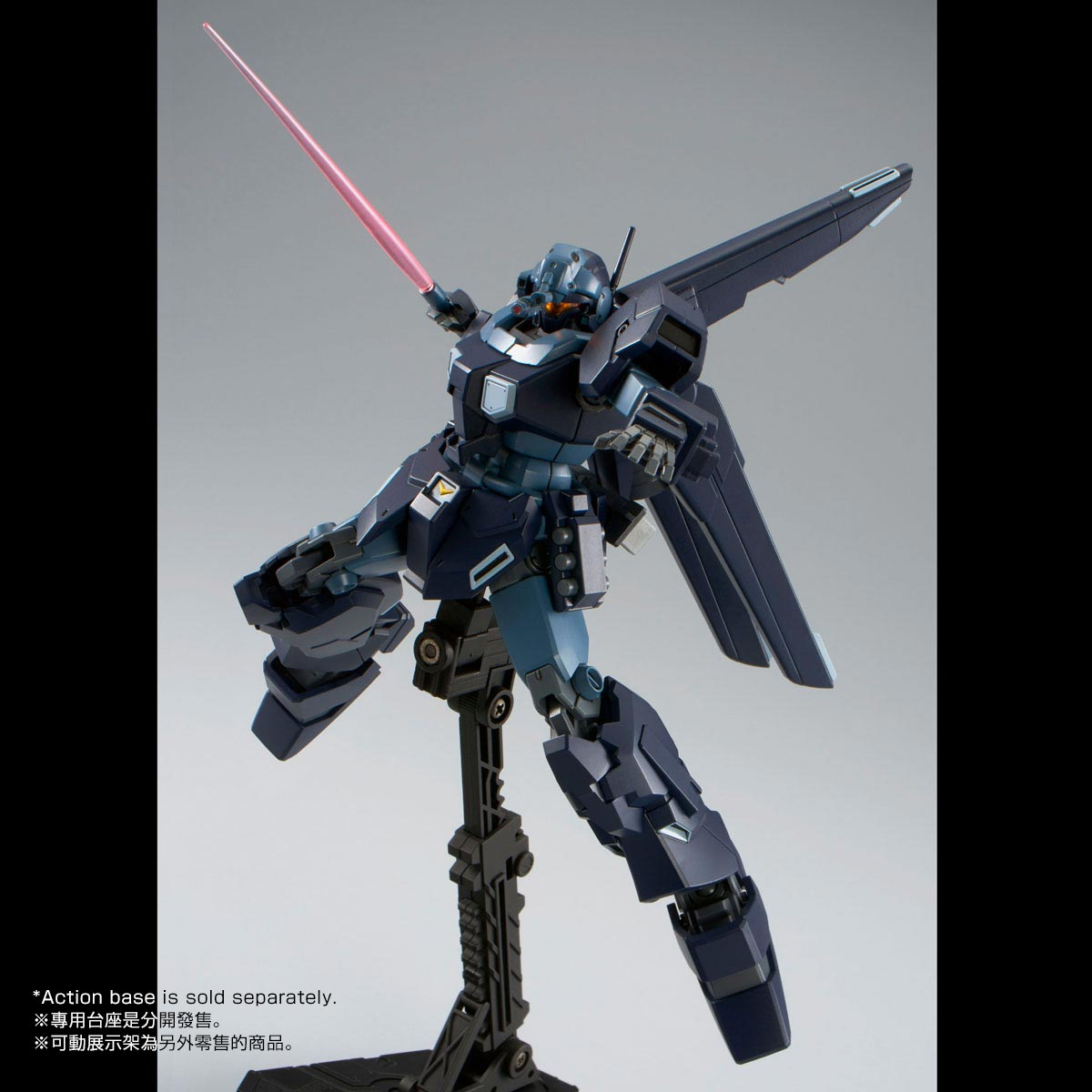 HG 1/144 JESTA (SHEZARR TYPE, TEAM A) [March,2019 Delivery]
