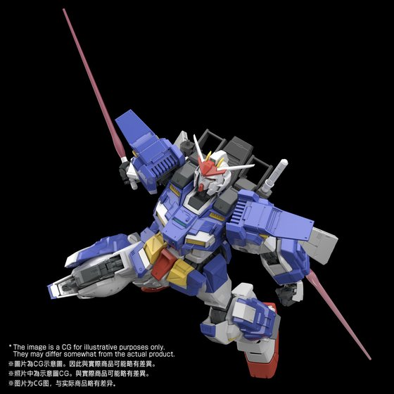 MG 1/100 GUNDAM STORMBRINGER [November 2018 Delivery]