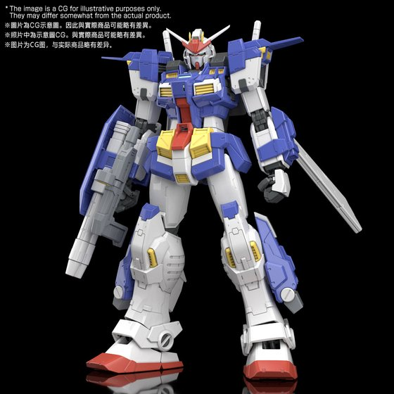 MG 1/100 GUNDAM STORMBRINGER [June 2019 Delivery]