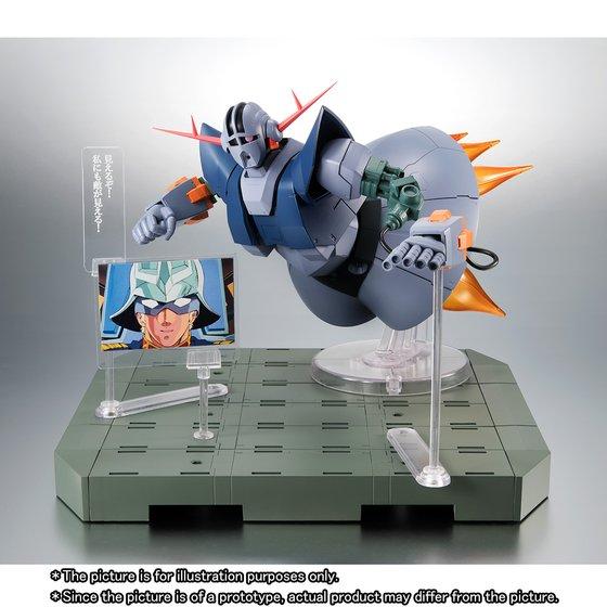 THE ROBOT SPIRITS 〈SIDE MS〉 MSN-02 ZEONG ver. A.N.I.M.E.