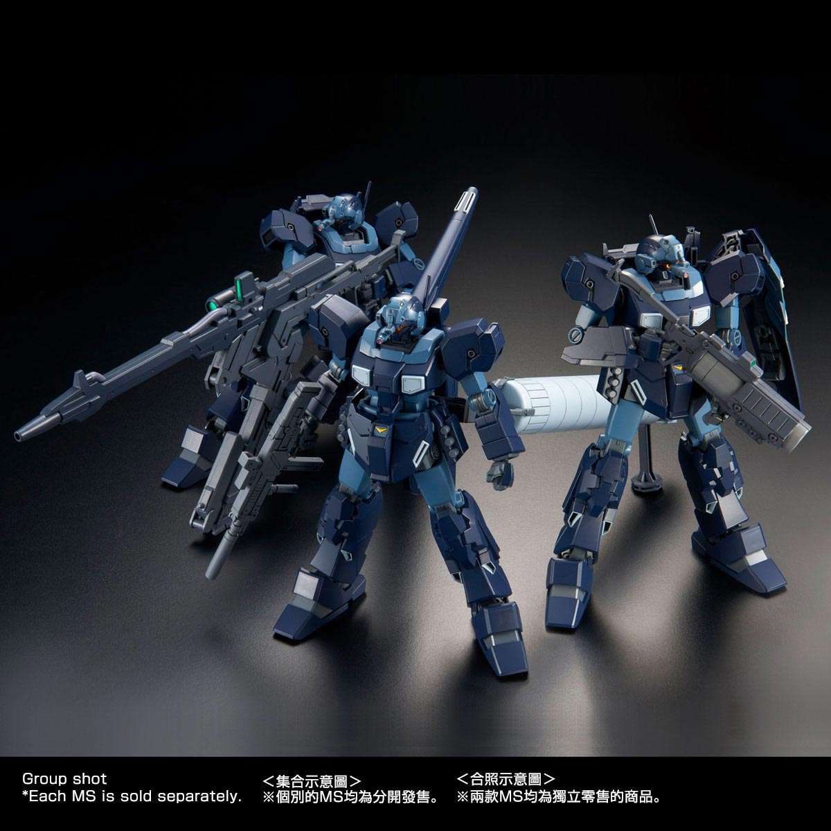 HG 1/144 JESTA (SHEZARR TYPE, TEAM B&C) [March,2019 Delivery]