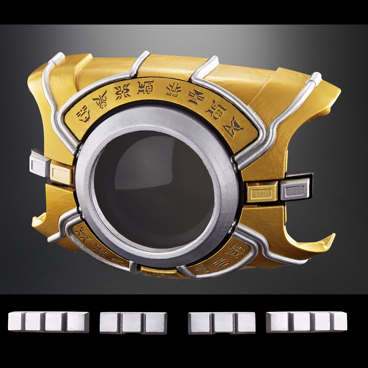 COMPLETE SELECTION MODIFICATION HENSHIN BELT ARCLE