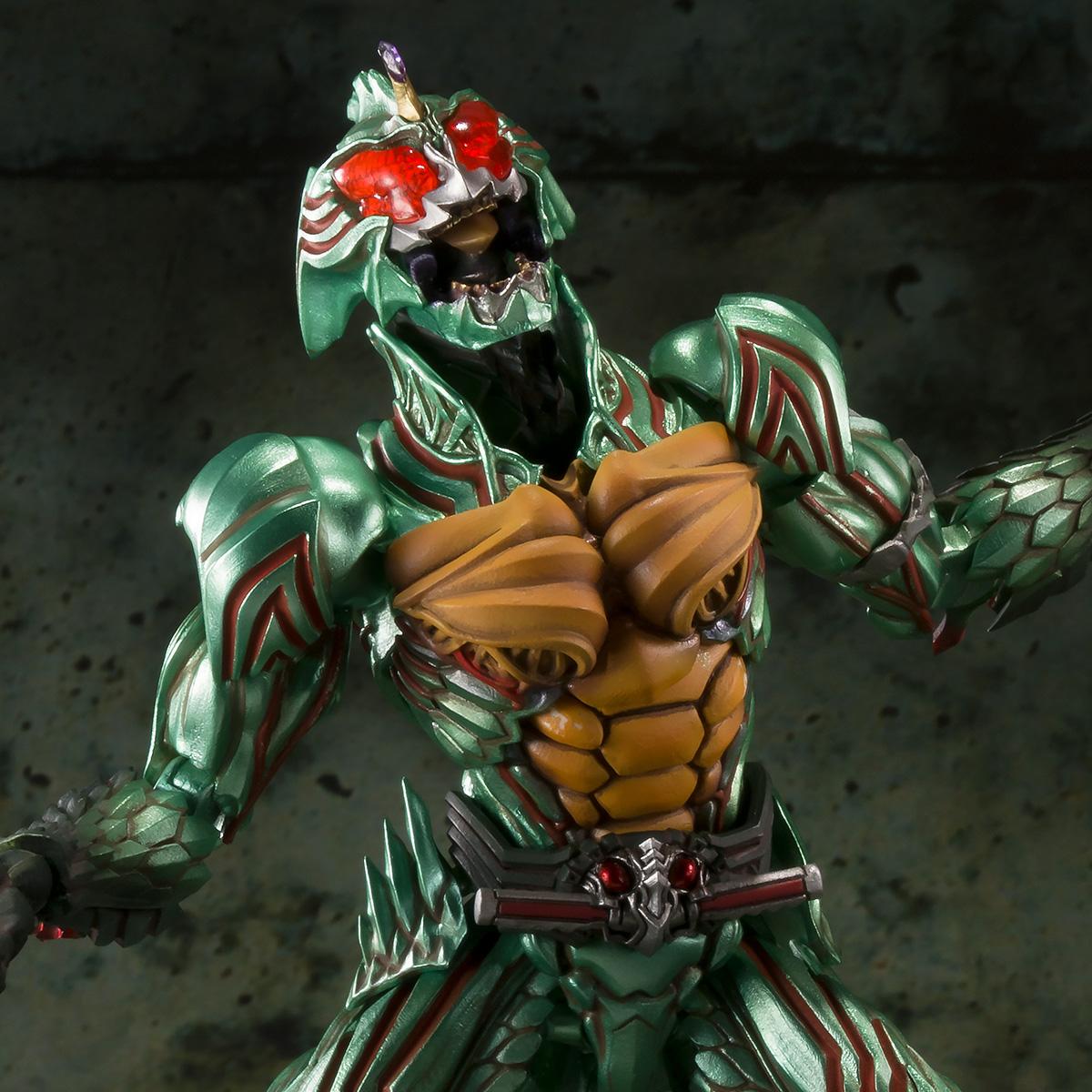 BANDAI S.I.C Masked Kamen Rider Amazons AMAZON ALFA Amazon.co.jp Limited Figure