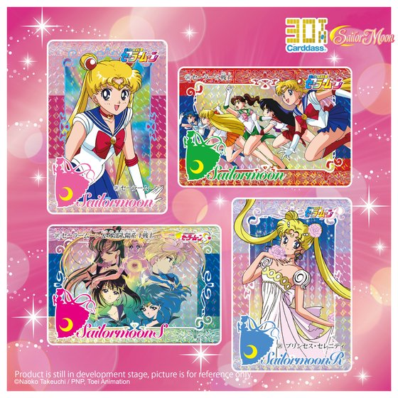 CARDDASS 30TH ANNIVERSARY BEST SELECTION SET SAILOR MOON CARDDASS Ver.