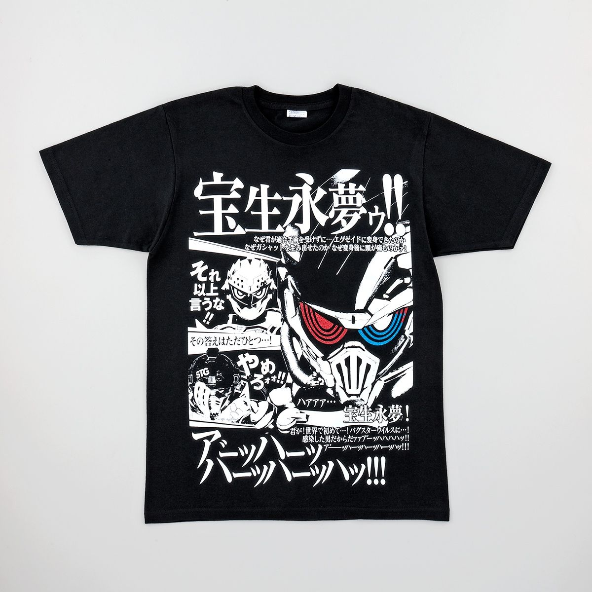 Kamen Rider  EX-AID The only answer  T-shirt