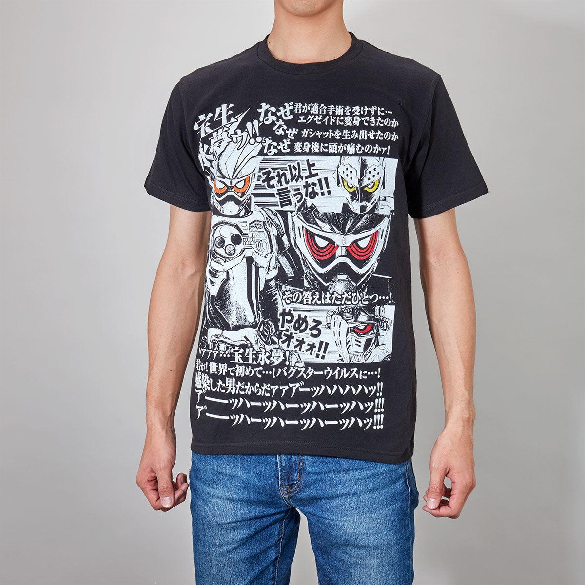 Kamen Rider Blade / EX-AID Tell me why Tshirt