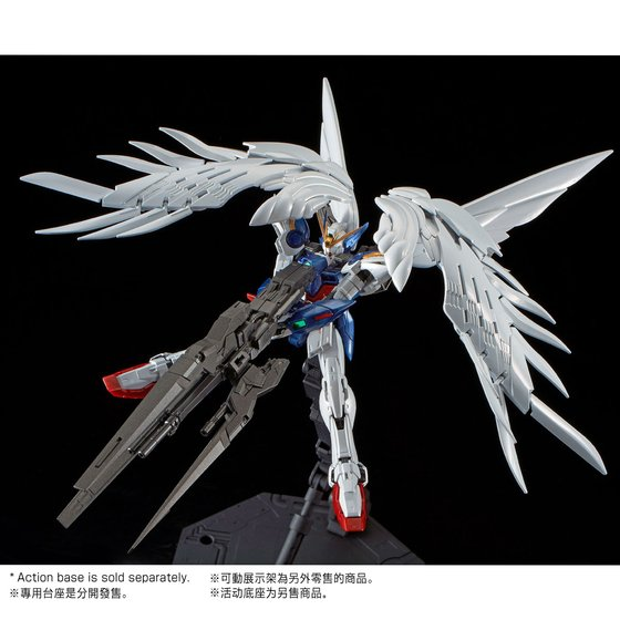 RG 1/144 WING GUNDAM ZERO EW & DREI ZWERG [TITANIUM FINISH] [Jul 2021 Delivery]