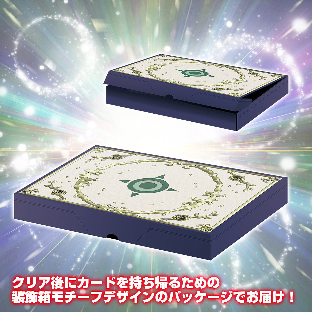 HUNTER×HUNTER GREED ISLAND HIGHEST SELECTION SET