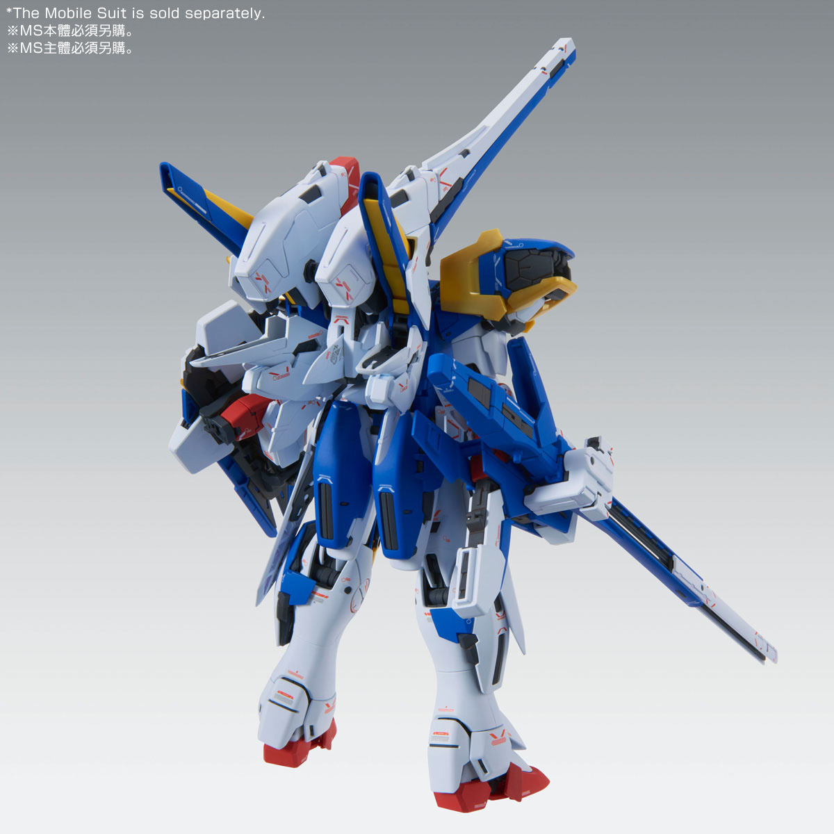 MG 1/100 ASSAULT BUSTER EXPANSION PARTS for VICTORY TWO GUNDAM Ver.Ka [March 2019 Delivery]