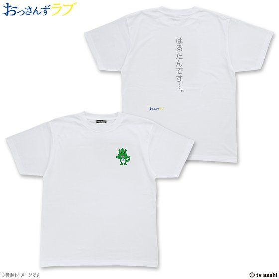 Ossan's Love T-shirt with words