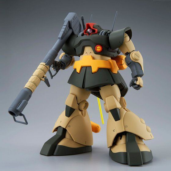 MG 1/100 DOWADGE