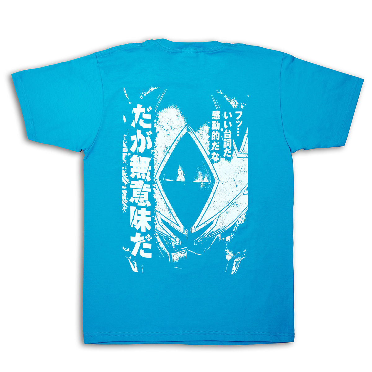 Kamen Rider Decade Climax Scene T-shirt