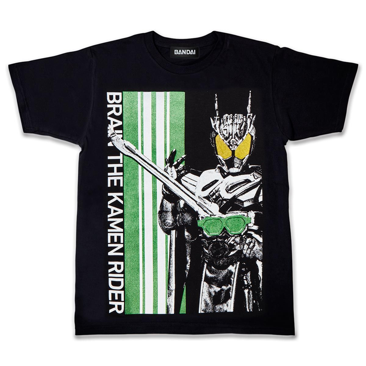 Kamen Rider Brain T-shirt and Handkerchief Set