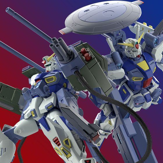 MG 1/100 MISSION PACK E TYPE & S TYPE for MG 1/100 GUNDAM F90