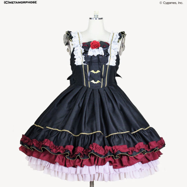 GRANBLUE FANTASY Vania Dress
