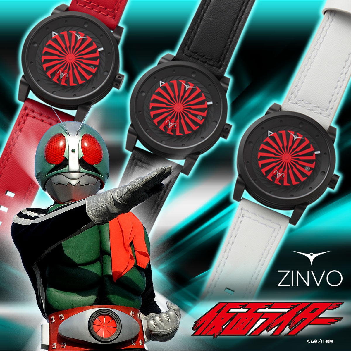 Watch—Kamen Rider/ZINVO Collaboration