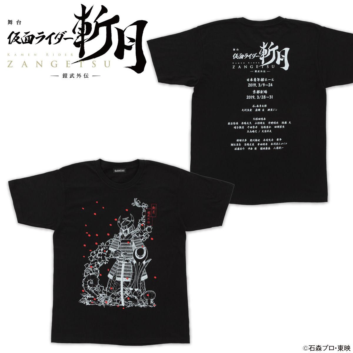 """Stage show """"KAMEN RIDER ZANGETSU"""" -Gaim Gaiden- T-shirt"""