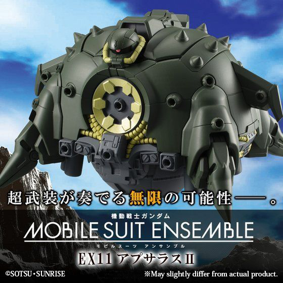 Premium Bandai Limited Mobile Suit Ensemble EX11 APSARAS Ⅱ Action Figure