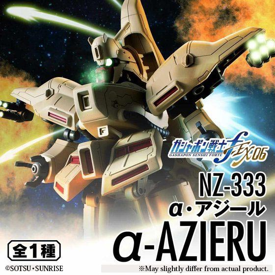 GASHAPON SENSHI F EX06  α・AZIERU