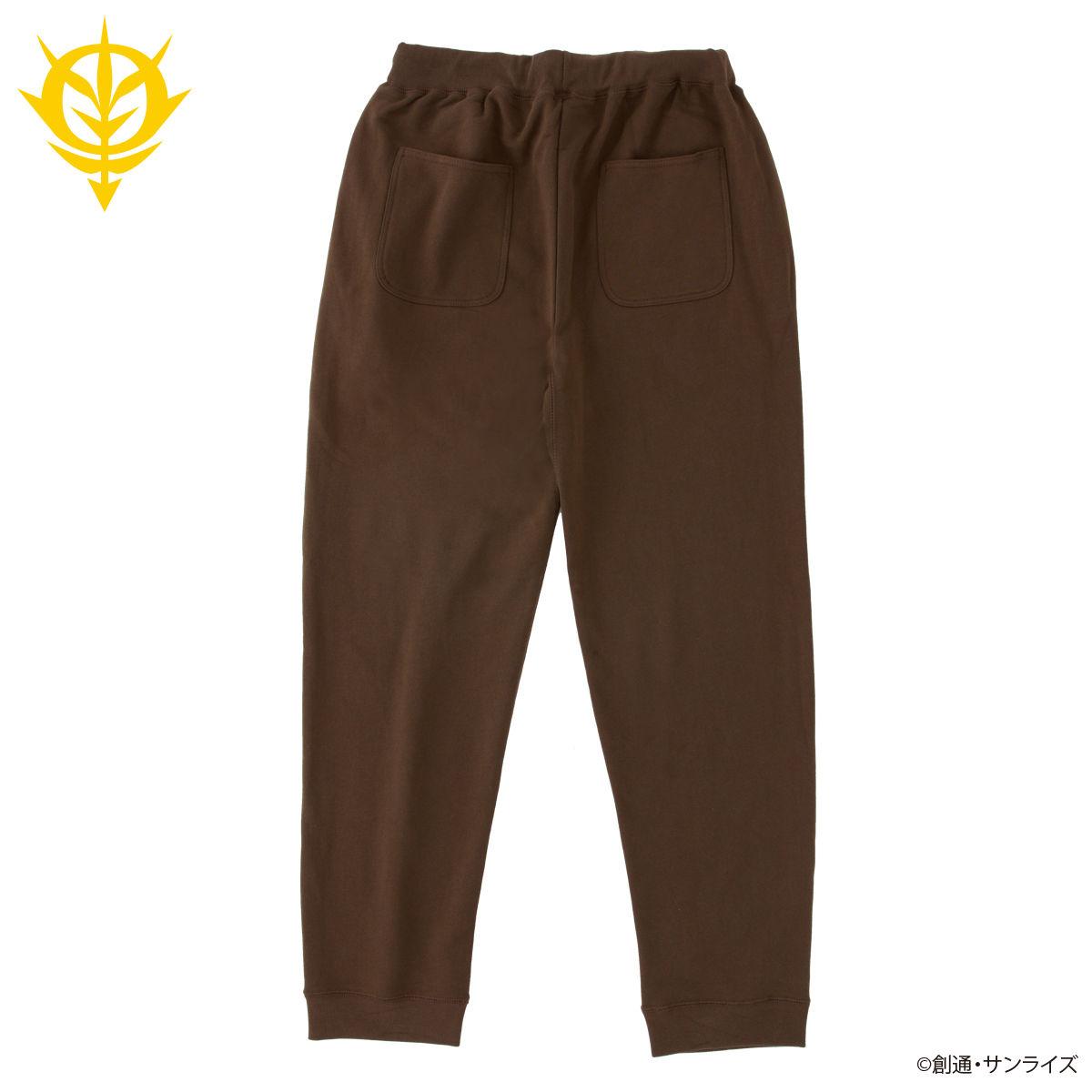 Mobile Suit Gundam Zeon Workout Pants