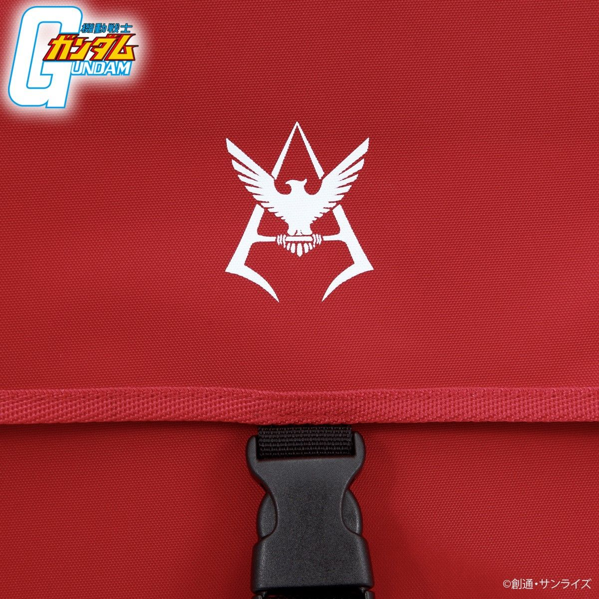 Mobile Suit Gundam Backpack