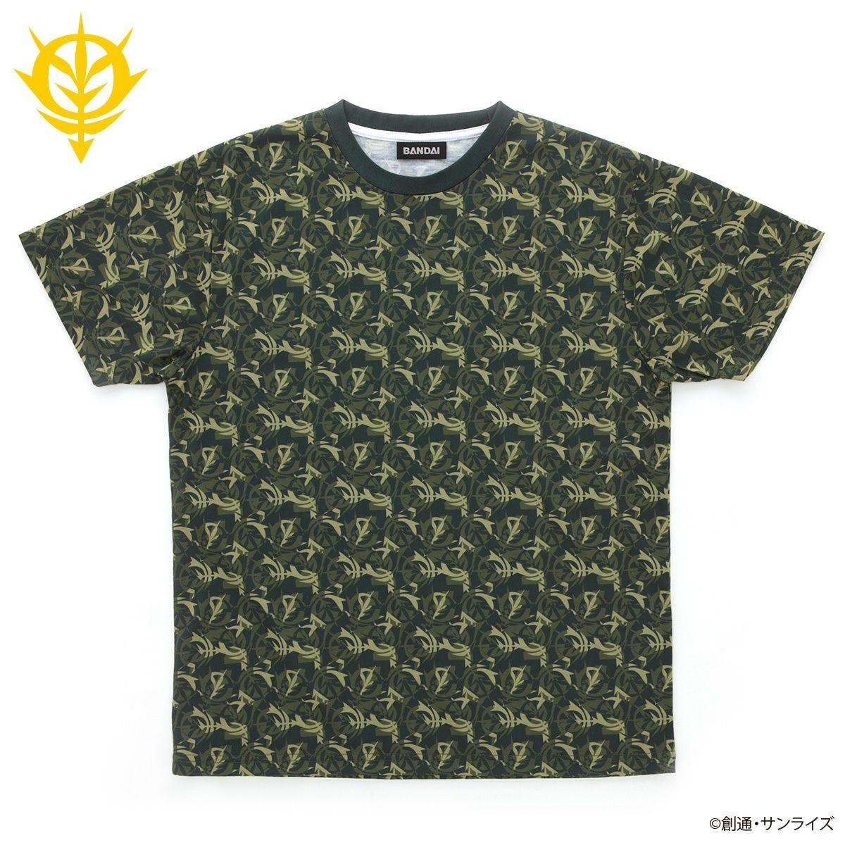 Mobile Suit Gundam Camouflage T-shirt