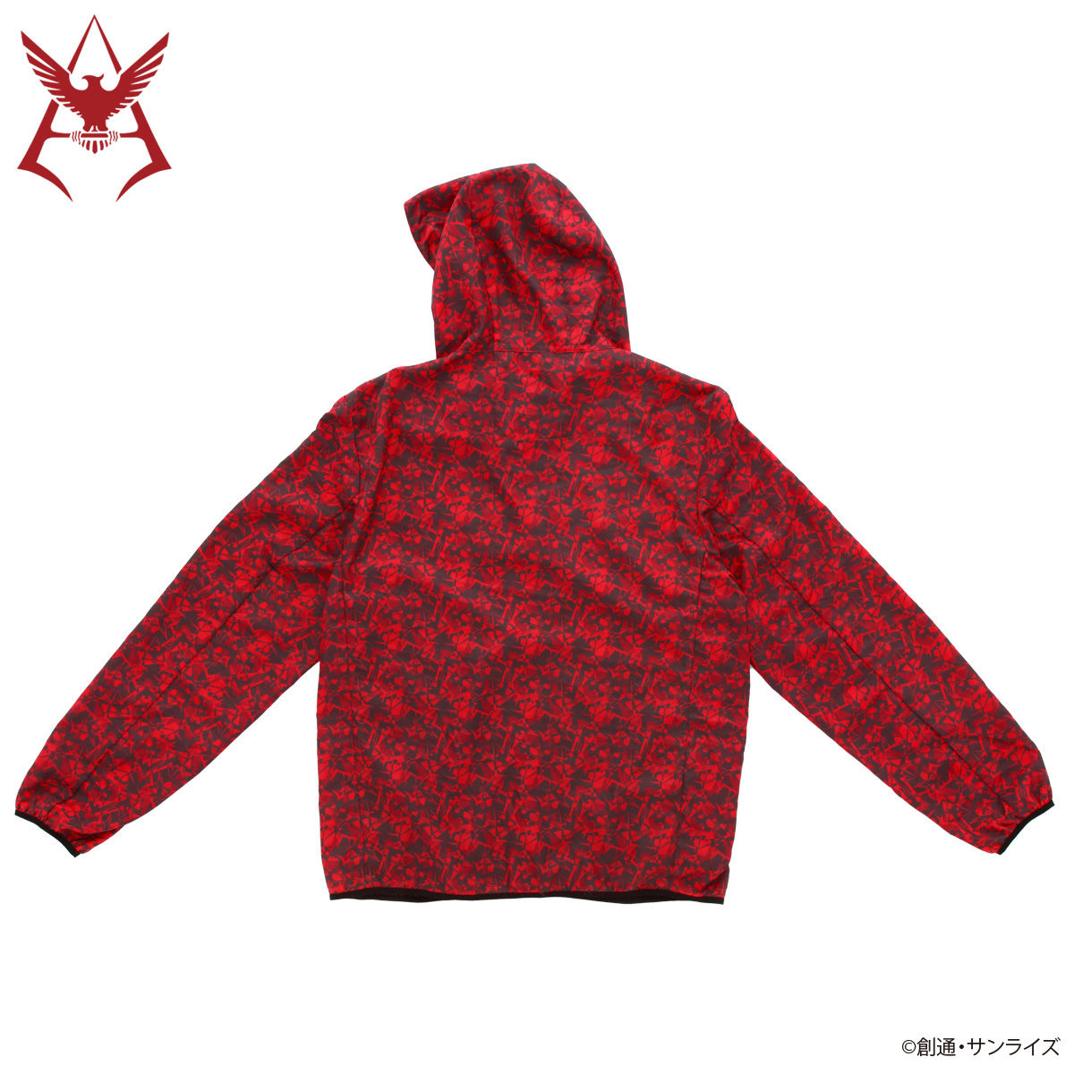Mobile Suit Gundam Camouflage Windbreaker