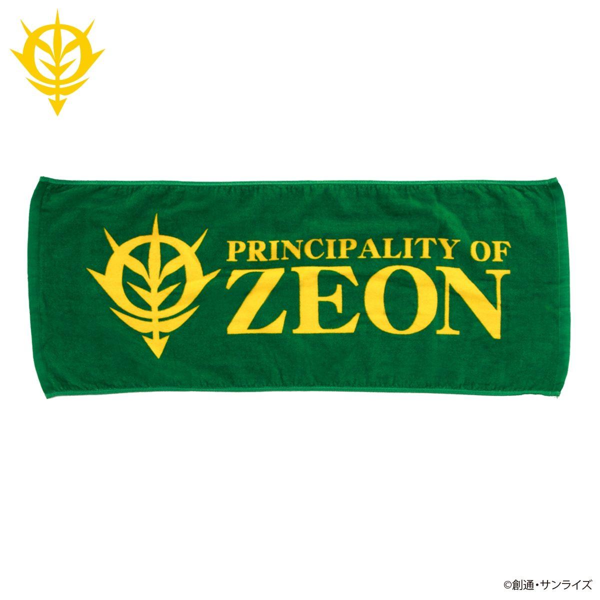 Mobile Suit Gundam Zeon Face Towel