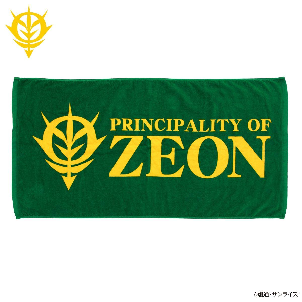 Mobile Suit Gundam Zeon Bath Towel