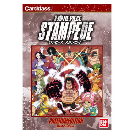 ONE PIECE CARDDASS PREMIUM EDITION STAMPEDE [Mar 2020 Delivery]