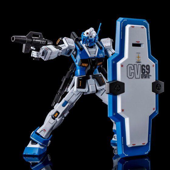 HG 1/144 GM GUARD CUSTOM (with E-2 BEAM SPRAY GUN)