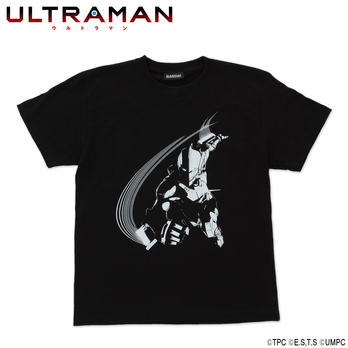 Animation Ultraman T-Shirt (Ultraman)