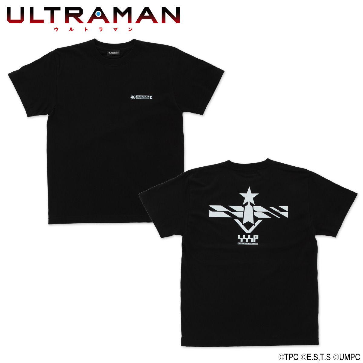 Animation Ultraman T-Shirt (SSSP mark)