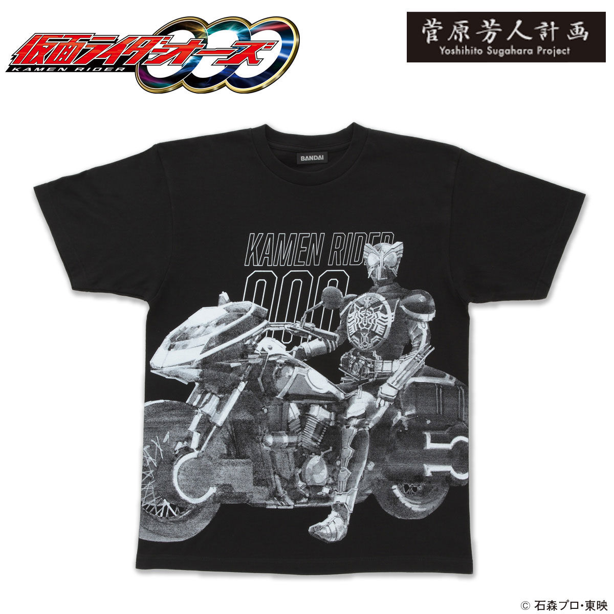 Yoshihito Sugahara Project Kamen Rider OOO And Ride Vendor T-Shirt