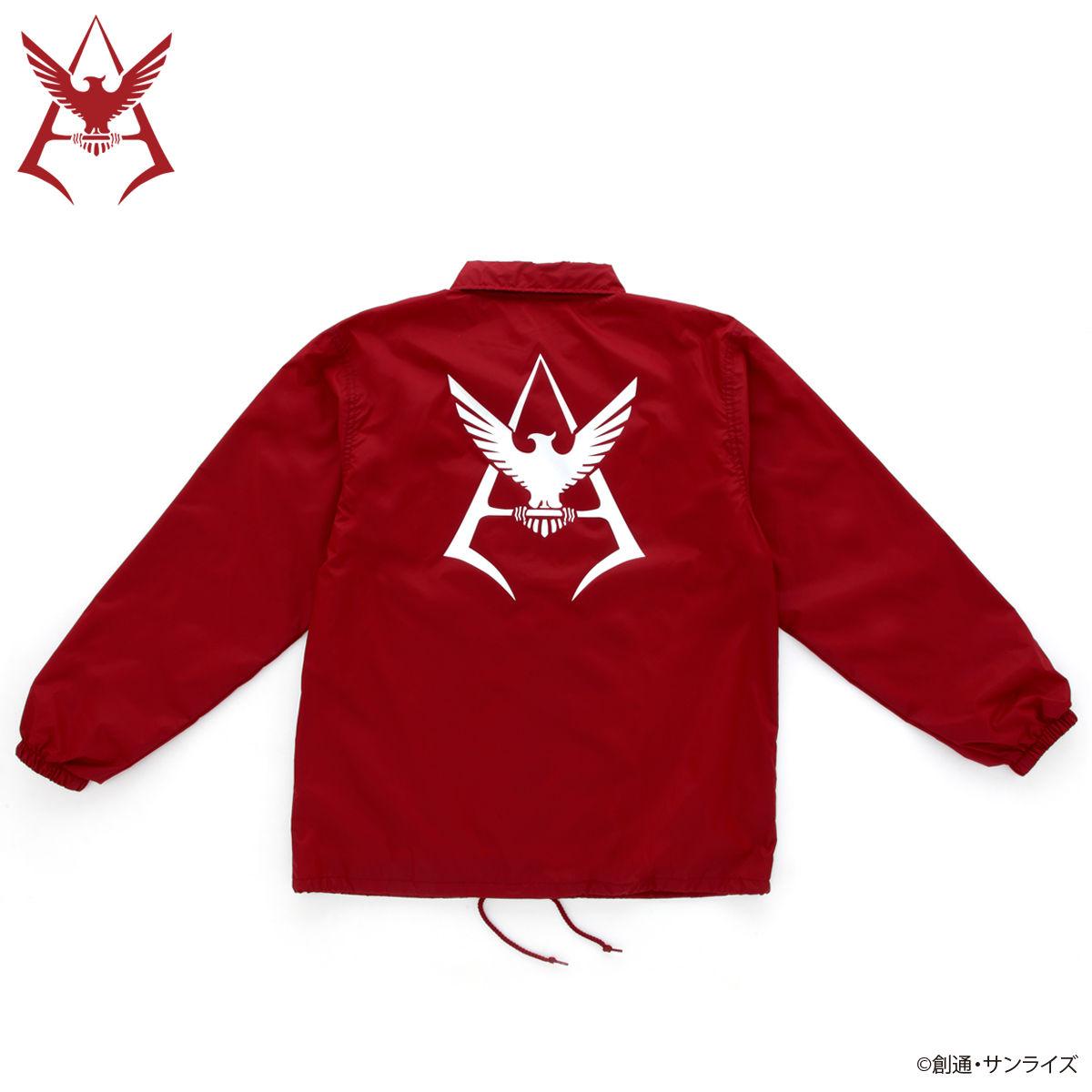 Mobile Suit Gundam Char Aznable Emblem Coach Jacket