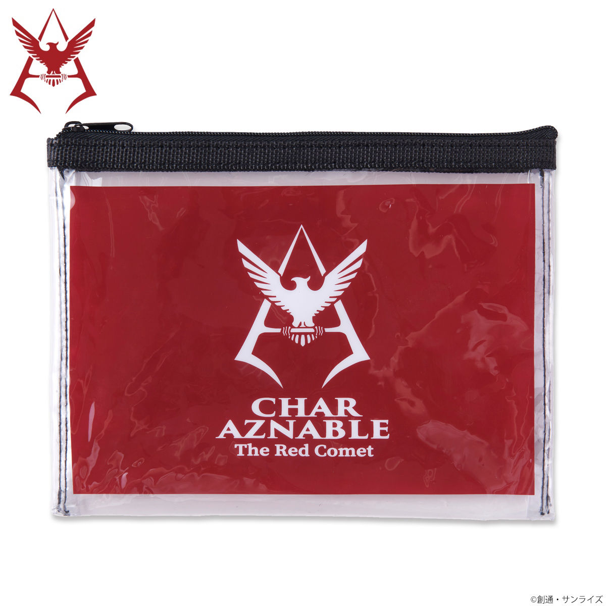 Mobile Suit Gundam Cosmetics Pouch